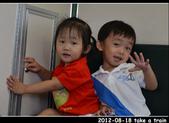 2012-08-18 寶貝們坐火車:DSC_829520120818火車133.jpg
