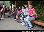 2012-07-21,22 by 杉林溪之旅:20120721-22 杉林溪141.jpg
