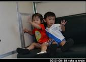 2012-08-18 寶貝們坐火車:DSC_829620120818火車134.jpg
