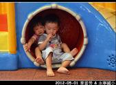 2012-05-01 麥當勞 & 永寧國小:20120501-20.jpg