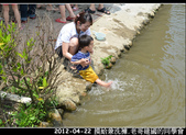 2012-04-22 摸蛤兼洗褲:2012-04-22 同學會08.jpg