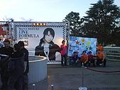 水樹奈奈松山場演唱會:DSC00813.JPG