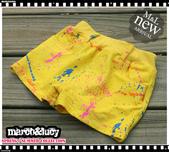 2013  夏 出 清,出清:馬克&露西-黃色噴漆超短褲