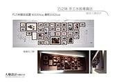 2015新增:巧之味-CI本-14.jpg