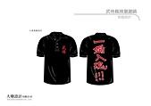 2015新增:武侍CI本-06.jpg