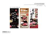 2015新增:武侍CI本-09.jpg
