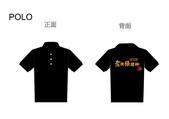 2015新增:POLO衣確定-01.jpg