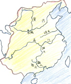 中史報告的插畫:統一中國