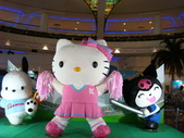 愉景新城2007-07-27:Sanrio展覽