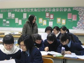 最後上課的一星期 2008-01-28~02-01:MISS LAM