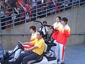 奧運金牌選手大匯演 2008-08-30 :DSC00081.JPG