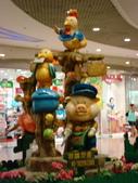 愉景新城2007-07-27:兒童街