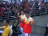 奧運金牌選手大匯演 2008-08-30 :DSC00085.JPG