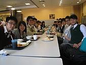 2008-11-17 Uniform Day:n1065665119_30188764_4434.jpg