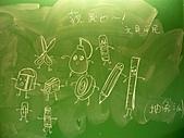 黑板塗鴉 2007-12-17:文具平民