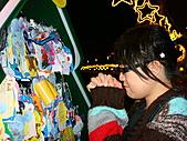 聖誕看燈飾 2007-12-20:祈願@星光大道