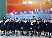 地理考察 2008-01-28:翔龍灣