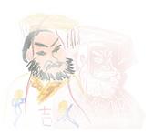 中史報告的插畫:秦始皇