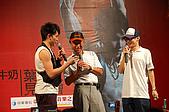 板橋MOD展示會&聚餐:140.jpg