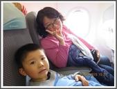 1040320-26京都慢遊:1040320高雄小港機場IMG_1693.JPG
