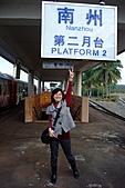1000119南迴祕境火車之旅:南迴祕境15.jpg