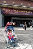 1010325-26春之饗宴-台大農場:1010325-特有生物中心.jpg