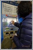 1040320-26京都慢遊:1040320關西機場到飯店P30.JPG