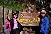 991124-26蘭陽溫泉風情太平山之旅:太平山森林遊樂區33.jpg