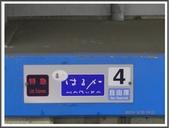 1040320-26京都慢遊:1040320關西機場到飯店P24.JPG