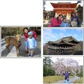 1040320-26京都慢遊:相簿封面