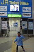 1040320-26京都慢遊:1040320關西機場到飯店P7.JPG