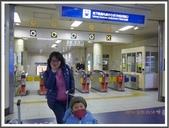 1040320-26京都慢遊:1040320關西機場到飯店P34.JPG