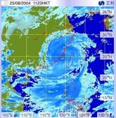 我的相簿:颱風艾利_02