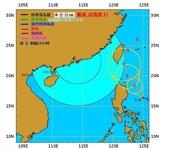 我的相簿:颱風 南瑪都 #3.JPG
