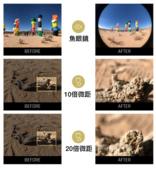 ShiftCam 2.0 六合一旅行攝影組 – iPhone X:多合1 魚眼微距before-after.png