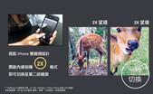 ShiftCam 2.0 六合一旅行攝影組 – iPhone X:6合1-旅行攝影組-slides.008.jpeg