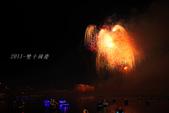 2011雙十大稻埕花火:IMG_7.jpg