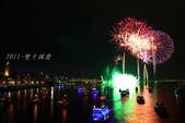 2011雙十大稻埕花火:IMG_8.jpg