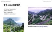 ShiftCam 2.0 六合一旅行攝影組 – iPhone X:6合1-旅行攝影組-slides.012.jpeg