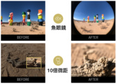 ShiftCam 2.0 三合一旅行攝影組 – iPhone XR:多合1 魚眼10x微距before-after.png