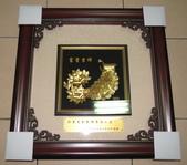 偉森(禮品贈品)歷年完成作品:吉祥富貴 GR8039-D 文化大學.jpg