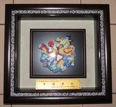 偉森(禮品贈品)歷年完成作品:乾坤在握松木刻花立體框獎牌
