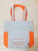 偉森(禮品贈品)歷年完成作品:2014 美和科技大學 研討會紀念袋