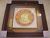 偉森(禮品贈品)歷年完成作品:台東農場榮退人員獎牌.jpg