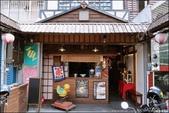 『 潮州。鼎昌號(潮州店) 』食記。日式風的甜點小店鋪: