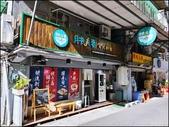 『 台北文山。胖夫妻日式料理 』食記。來吃吃家庭風的日式料理店: