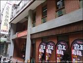『 五股。老張擔擔麵五工店 』食記。來台飄香66周年的麵食館: