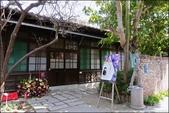 『 竹東。蕭如松藝術園區 』人文歷史風。懷舊的日式庭院景點: