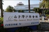 『 鼓山。西子灣沙灘會館 』來去住一晚。南洋風情的度假飯店: