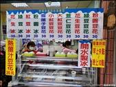 『 三峽。橋頭食堂x山泉水手工豆花店 』食記。飯與甜點的午餐時光: